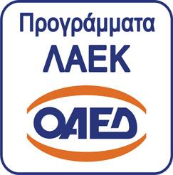 OAED_LAEK_logo